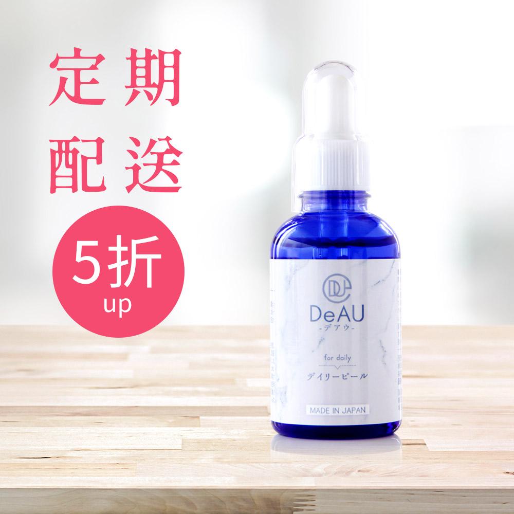 【定期訂購】- 朵朵藍藍露-果酸煥膚肌底液