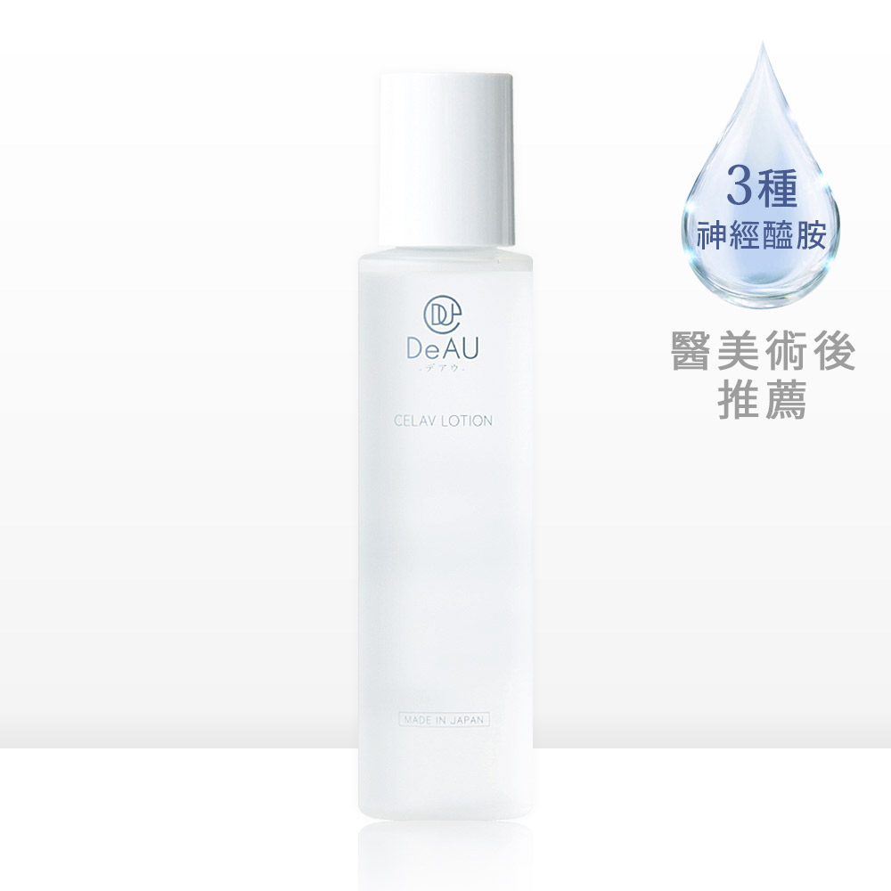 [出清價]三重神經醯胺舒敏化妝水 有效期限2021/10/31