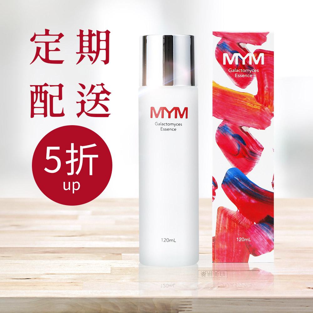 【定期訂購】MYM青春精華化妝露