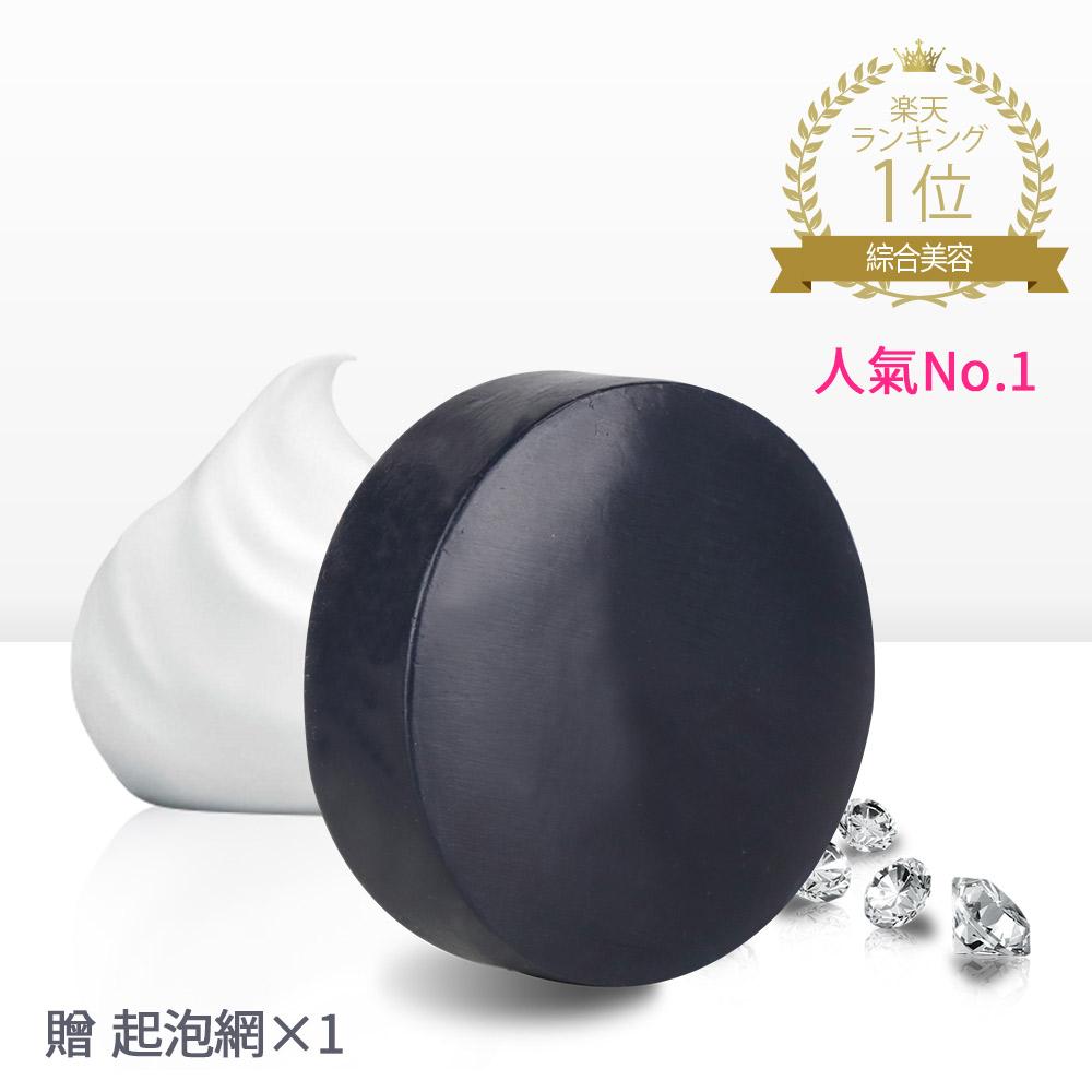 加價購  朵朵黑鑽石-日本果酸煥膚醫美皂80g