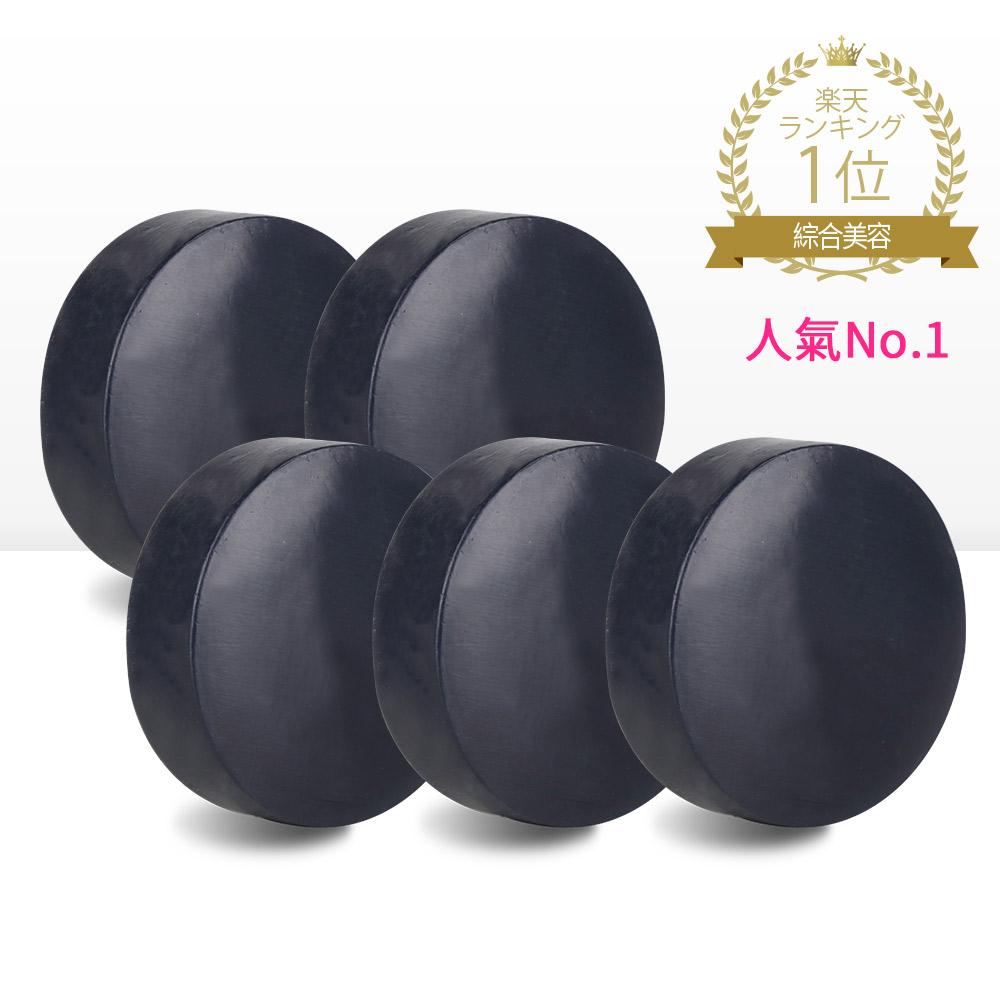 日本果酸煥膚醫美皂5入原價3495  會員輸入【H1000】現折1000 福袋價2495元