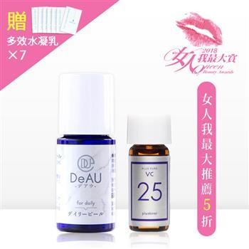 超透白! 女人我最大推薦-日本醫美瞬效煥膚淨白組<體驗版>