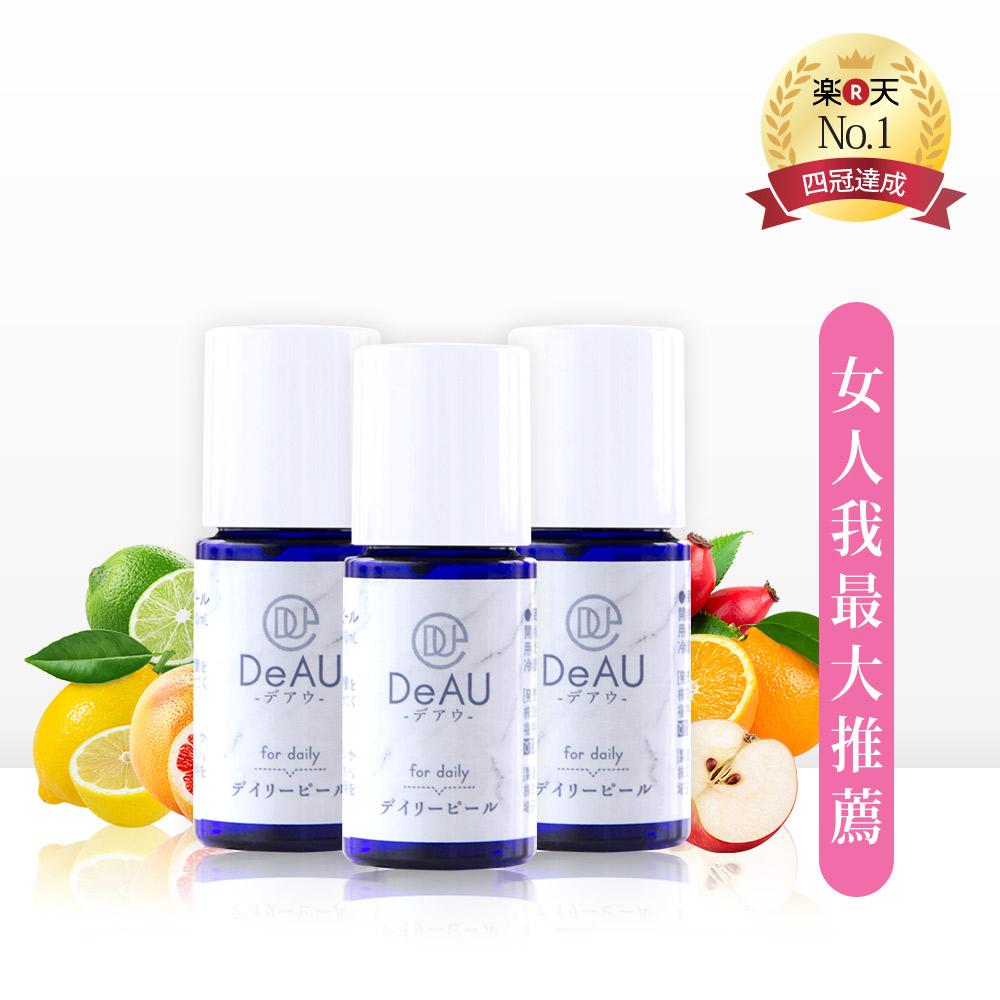 DeAU每日角質代謝肌底液mini【3件組】