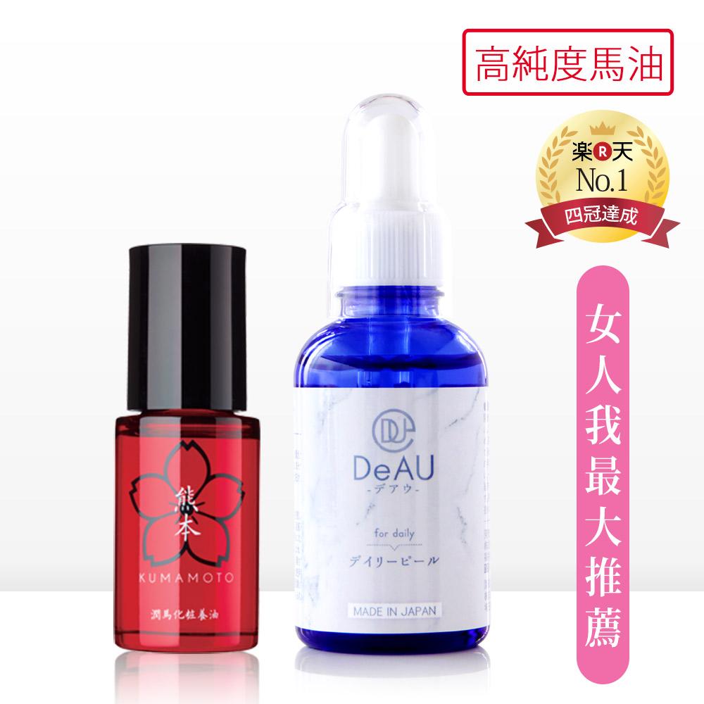 基礎煥膚抗皺保養組(熊本 潤馬化粧養油+DeAU每日角質代謝肌底液)