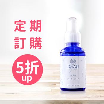 【最新定期訂購優惠方案!】- DeAU每日角質代謝肌底液